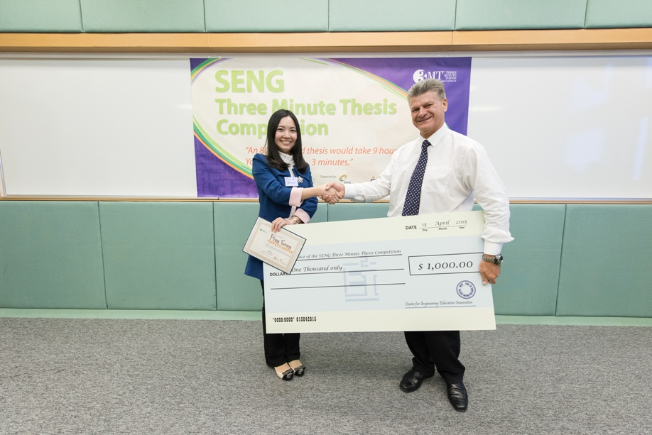 90 minute thesis The three minute thesis (3mt®) competition was developed by the university of queensland and celebrates the exciting research conducted by graduate students participants have just three.